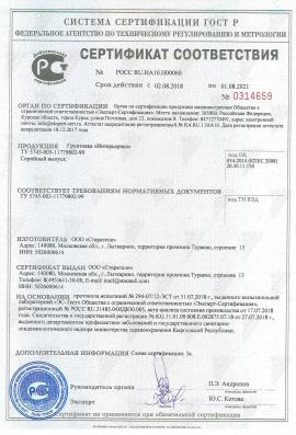 Kelinchak (O'zbek, kino ), узбек фильм Yangi Video
